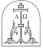 Севский Спасо-Преображенский женский монастырь